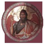 Fresca Sf. Ioan Botezatorul