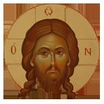 Icoana IIsus Hristos in mahrama